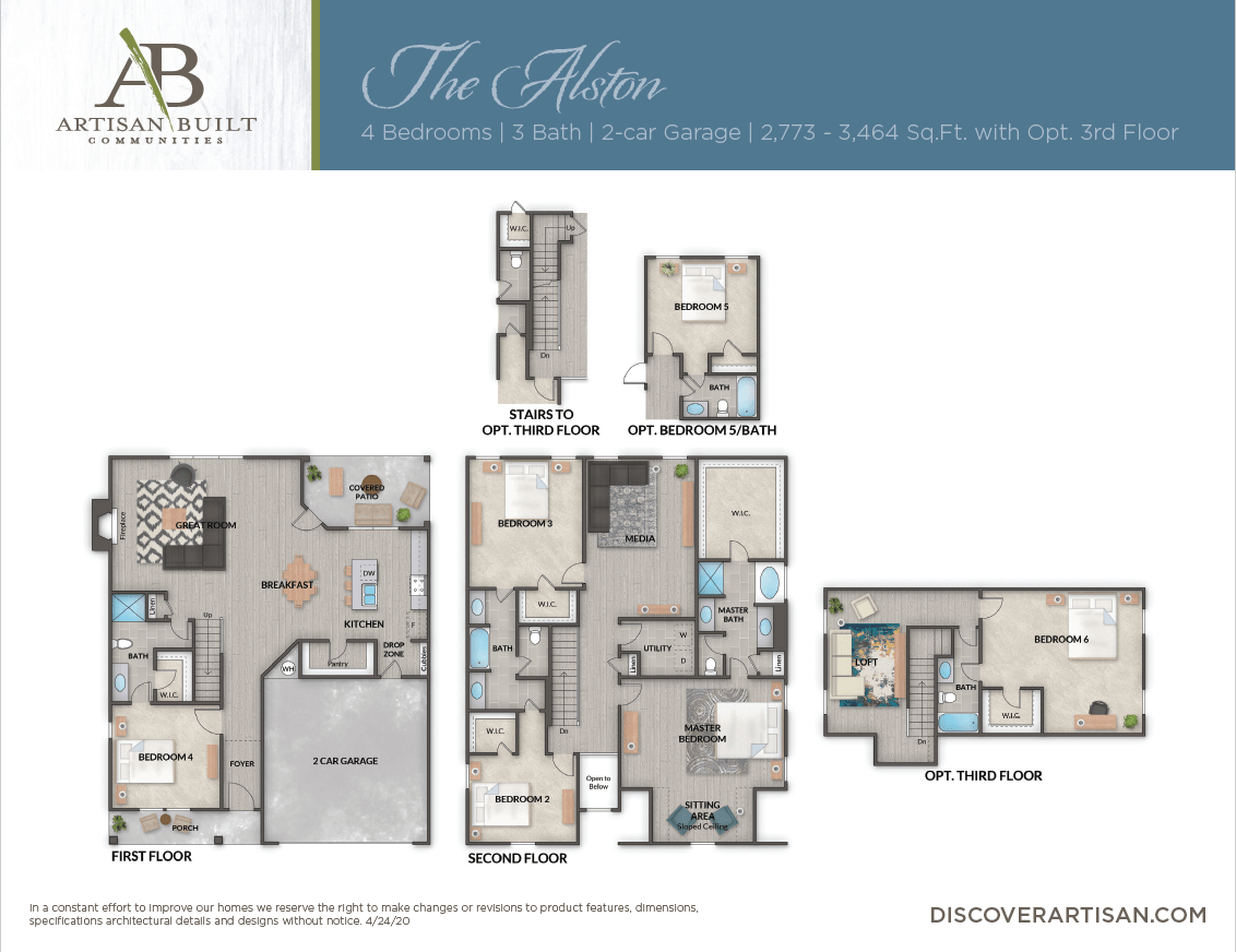 The Alston floor plan