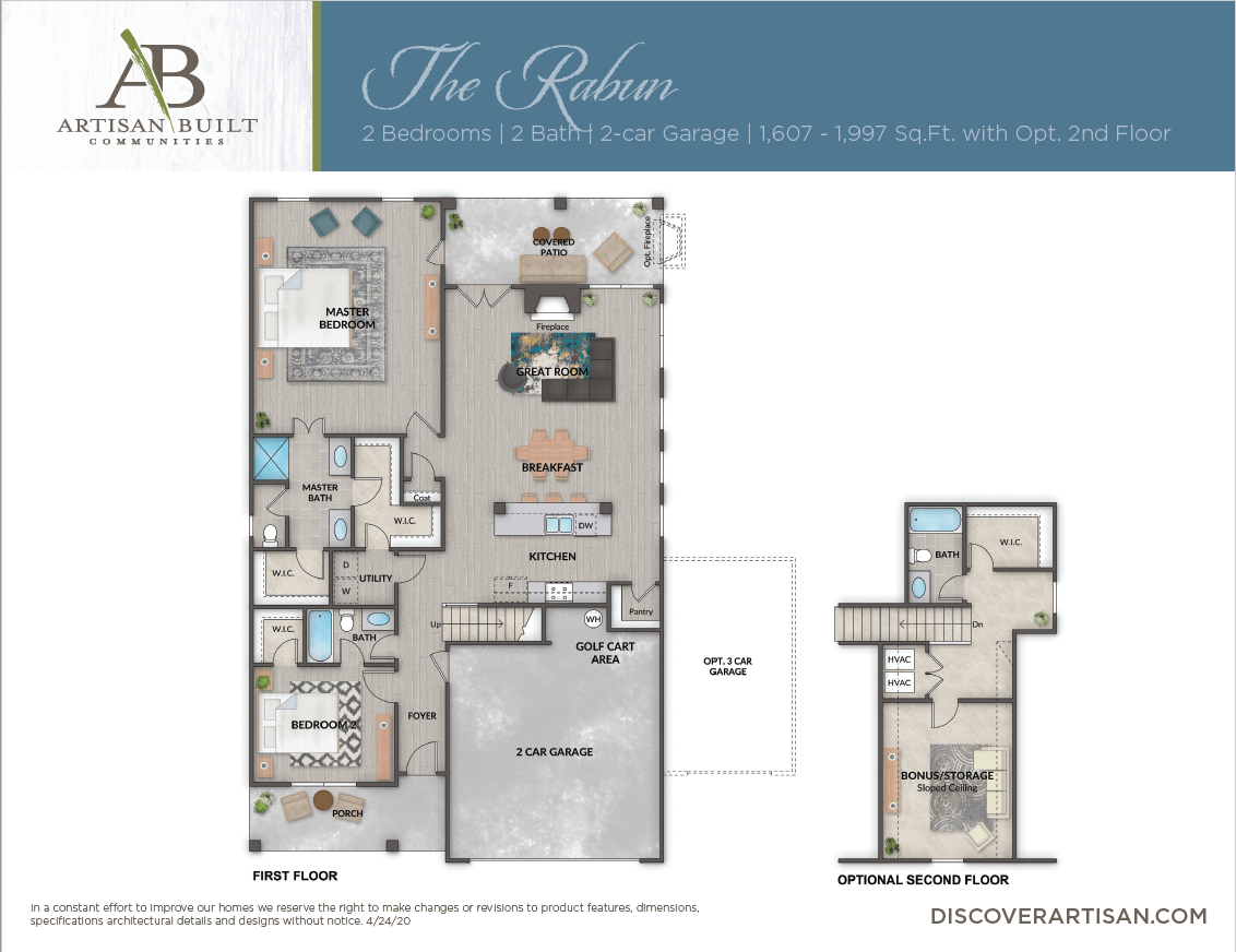 The Rabun floor plan