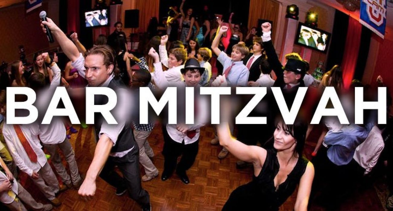 How Much Should I Give For A Bar Mitzvah Gift?