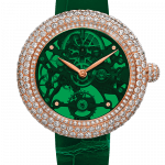 Pager to activate Brilliant Skeleton Northern Lights Rose Gold Green
