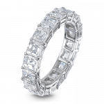 Pager to activate Emerald-Cut Eternity Band