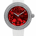 Pager to activate Brilliant Skeleton Northern Lights White Gold Red
