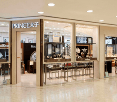 Prince Jewellery & Watches: Ocean Terminal