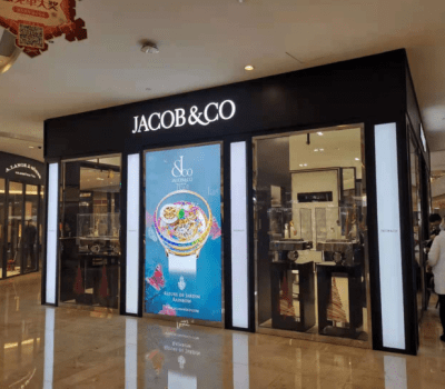 Jacob & Co Boutique Nanjing DEJI Mall