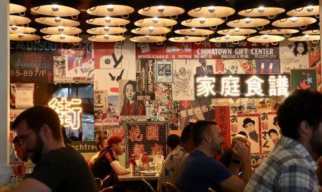 Hawkers Asian Street Fare