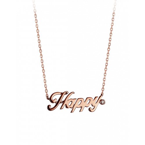 Smaller Rose Gold Plain Happy Necklace
