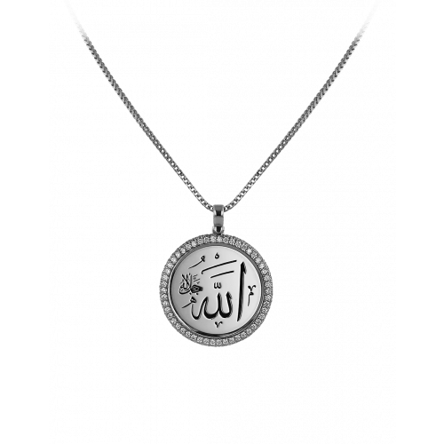 Sharq Pendant with Allah sign and Ayat Al-Kursi