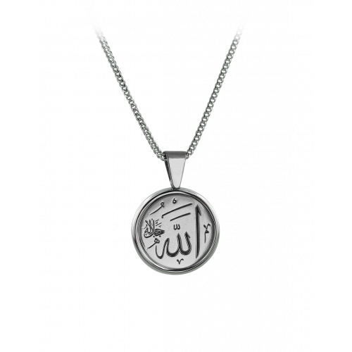 Sharq Reversible Allah Pendant with Ayat Al-Kursi