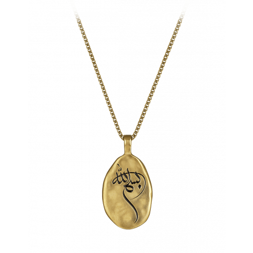 Sharq Bismillah Necklace
