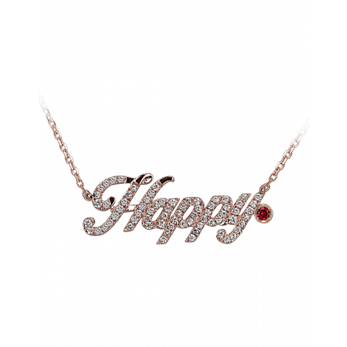 ROSE GOLD PAVE HAPPY NECKLACE
