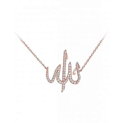 Sharq Allah Necklace