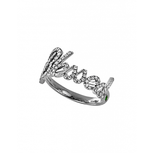 White Gold Blessed Ring