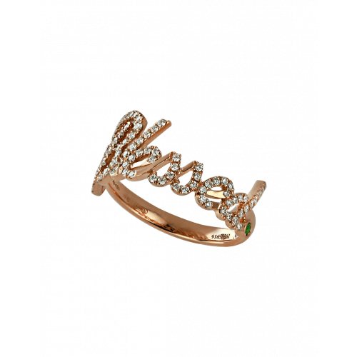 Rose Gold Blessed Ring