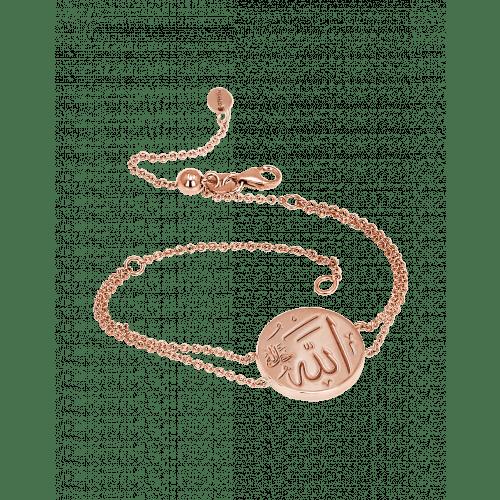 Sharq Small Circular Allah Bracelet