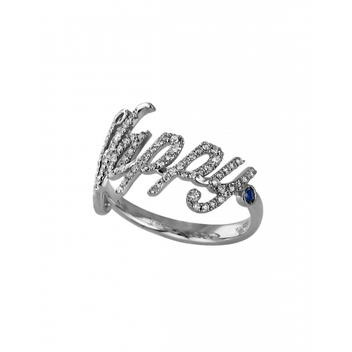 White Gold Happy Ring
