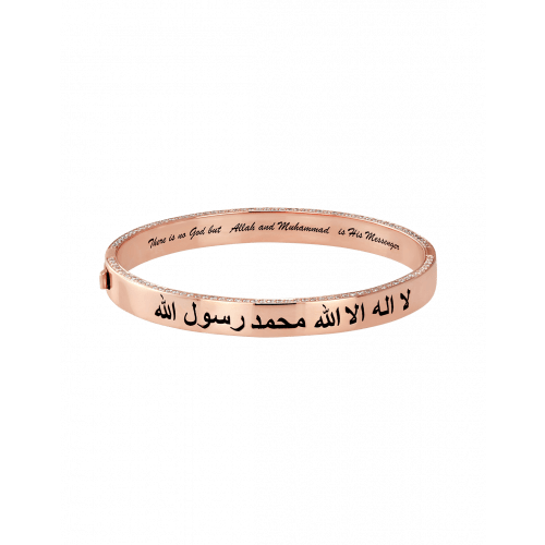 Sharq Oval Power Bracelet