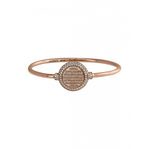 Sharq Bangle Bracelet with Allah sign and Ayat Al-Kursi