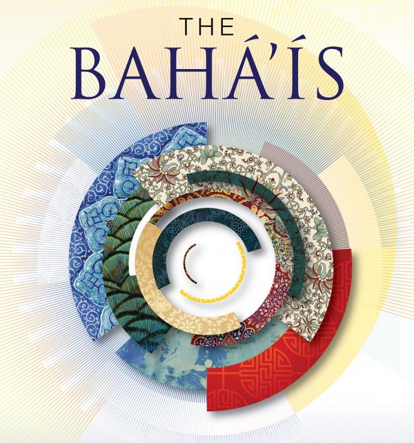 Bahais Facilities logo