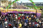 Run for It: Rock ?n? Roll Marathon and Half-Marathon Celebrates Its 10th Year in New Orleans