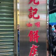 Macau, China: Gambling Capital of the World