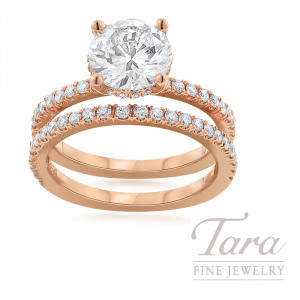 18k Rose Gold Diamond Wedding Set, .57TDW (Center Stone Sold Separately)