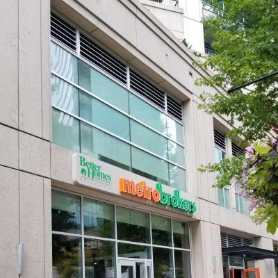 Image of the Midtown Atlanta