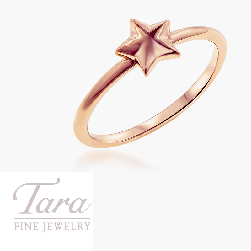 18K Rose Gold Star Stackable Ring