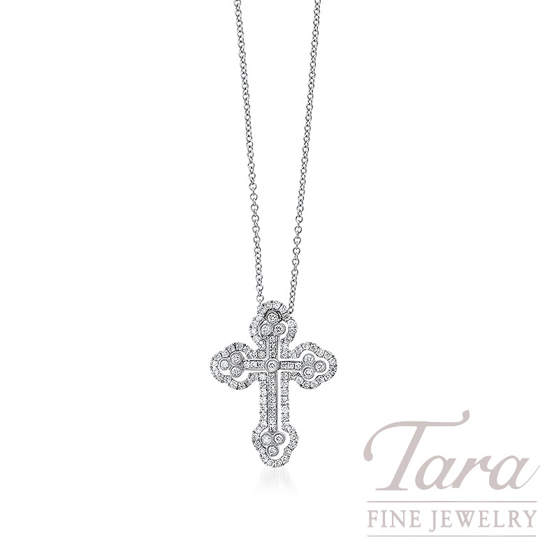 Simon g diamond cross pendant with chain in 18k white gold 43tdw simon g diamond cross pendant with chain in 18k white gold 43tdw audiocablefo