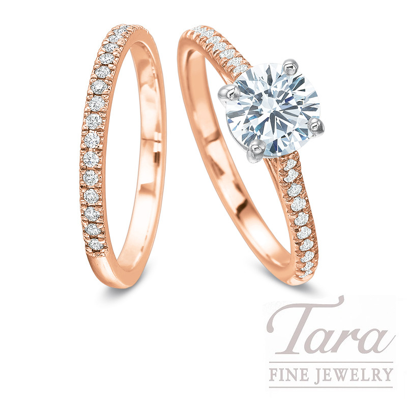 18K Rose and White Gold Diamond Wedding Set, 4.3G, .27TDW (Center Stone Sold Separately)