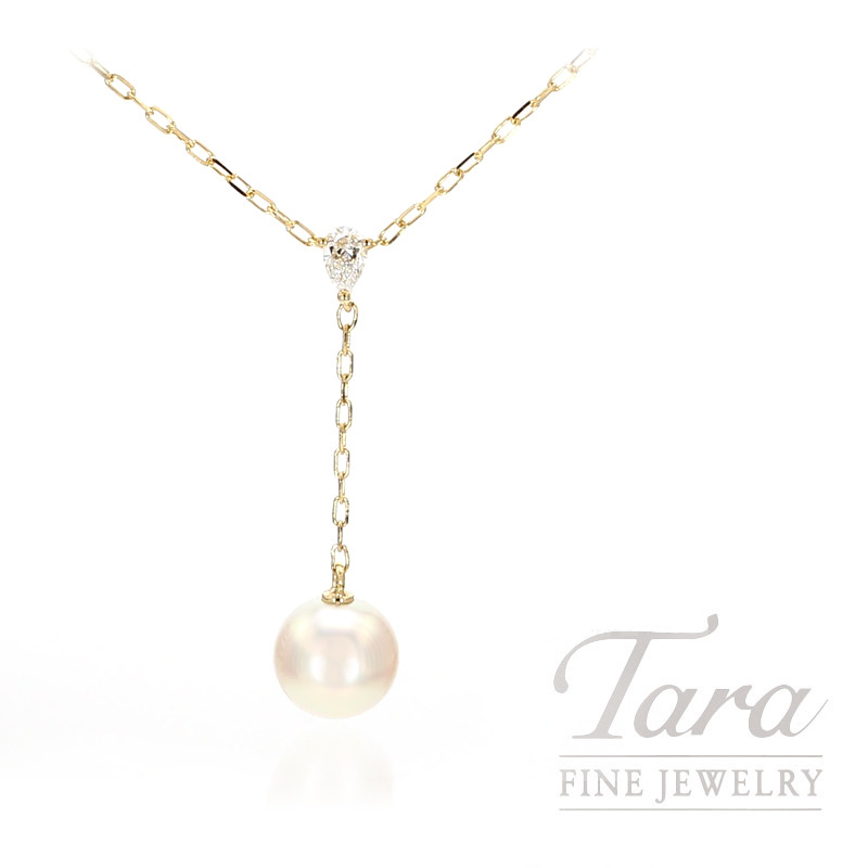 "Mikimoto 18K Yellow Gold Diamond and Akoya Pearl Necklace, A+ Akoya 7.5MM  Pearl, 1 Round Diamond .08CT, 16""/18"""