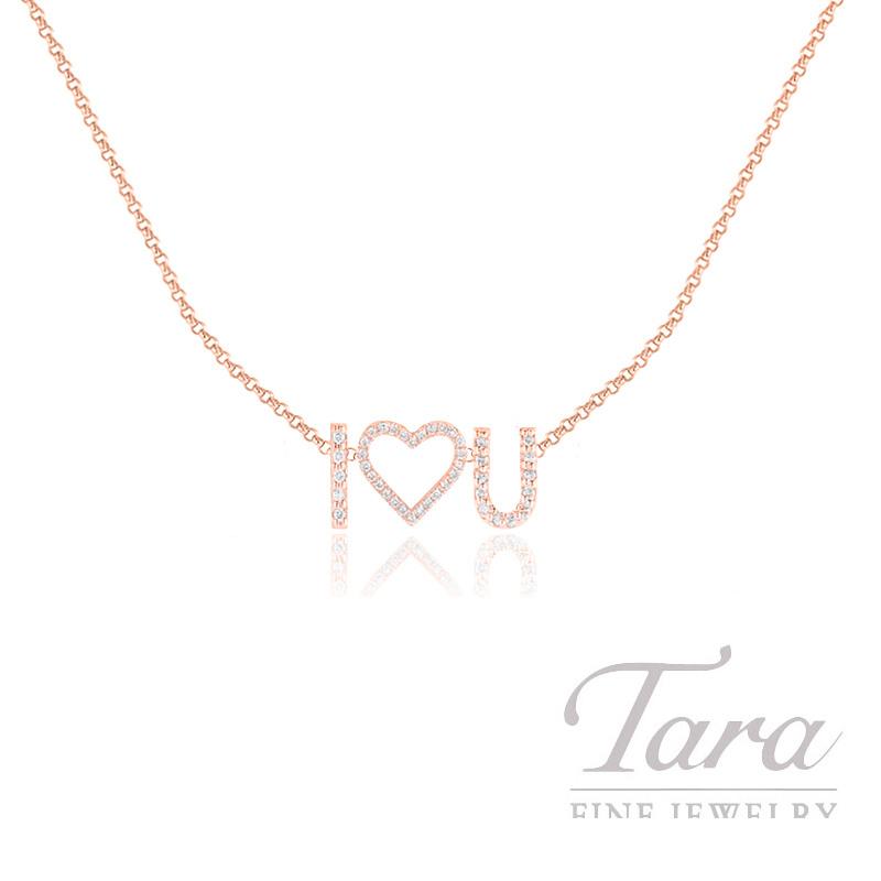 "14k Rose Gold I Heart U Diamond Necklace, 16/18"" Chain, .11TDW"