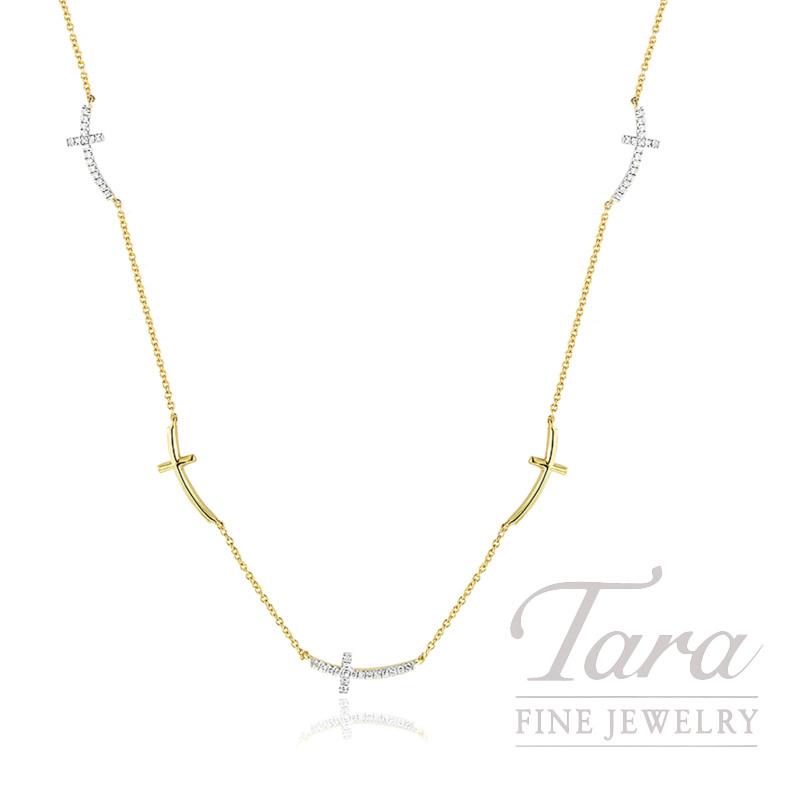 18K Yellow Gold Diamond Cross Stationary Necklace, .15TDW