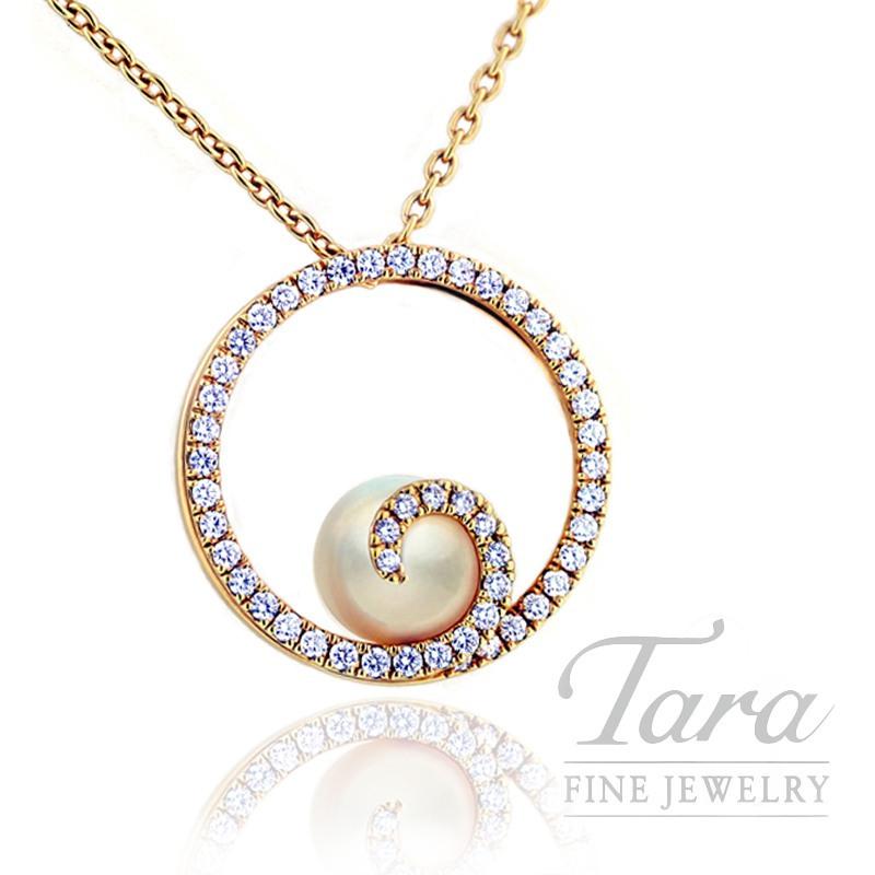 Mikimoto Pearl & Diamond Pendant in 18k Yellow Gold, .49tdw