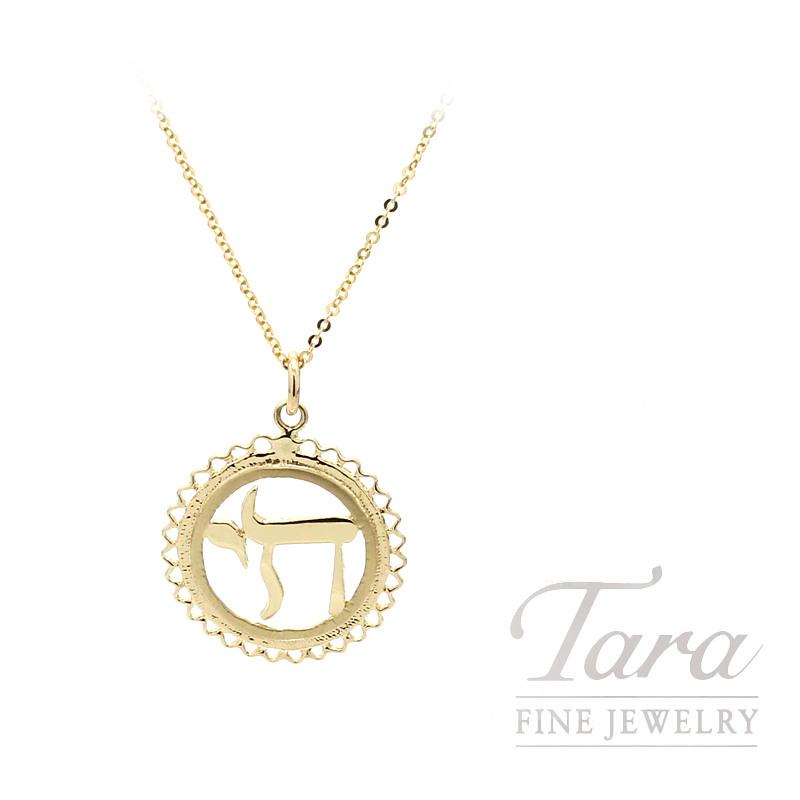 14k Yellow Gold Chai Pendant Tara Fine Jewelry