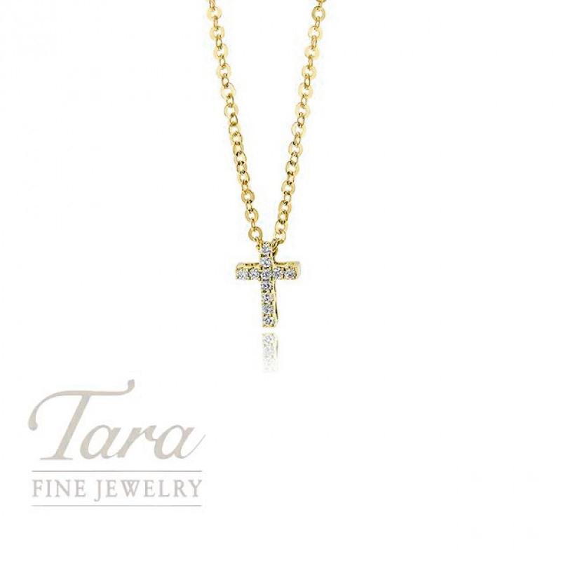 "18K Yellow Gold Diamond Cross Pendant, 16/18""Chain, .04TDW"