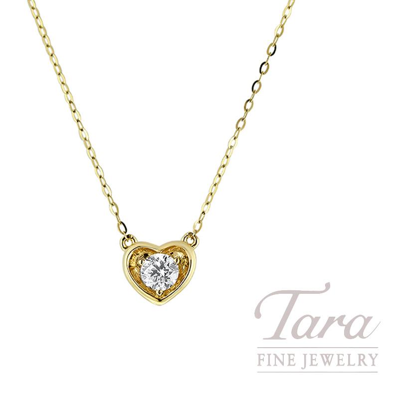 18k Yellow Gold Diamond Heart Pendant Necklace 18 Chain 0 19tdw Tara Fine Jewelry