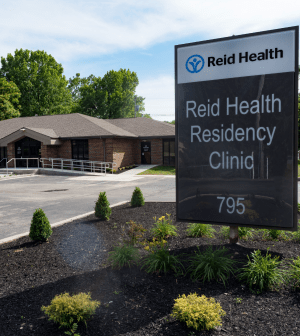 Reid Health Residency Clinic, Richmond
